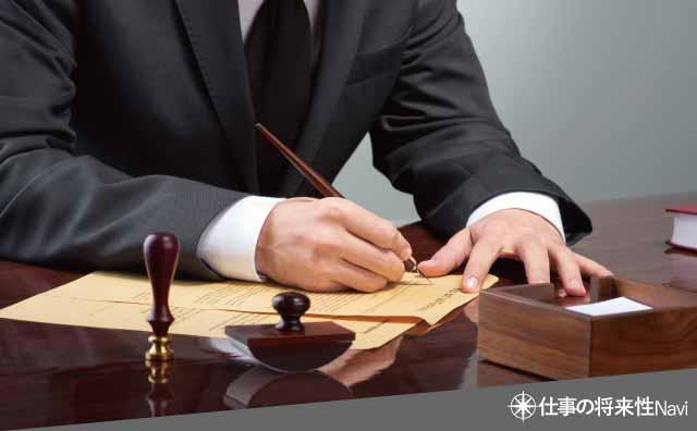 弁護士の年収について