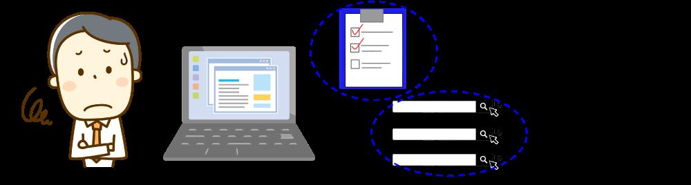 ホームページの更新方法は自社でどこまでやるべきか