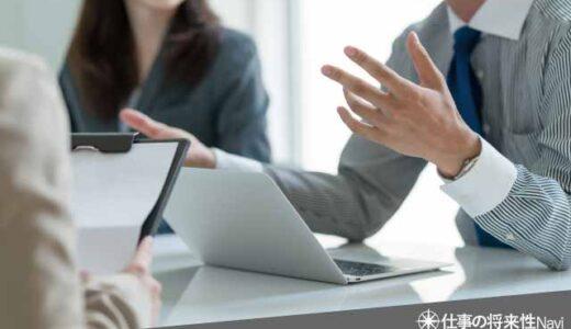 中小企業診断士の独立準備「中小企業診断士の独立準備ウソホント」