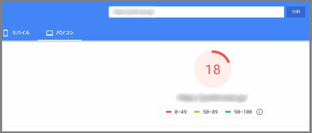 ホームページの更新を外注する際はホームページの表示速度が遅くならないか注意する。