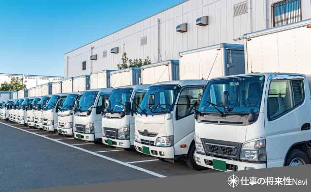運送業の働き方改革