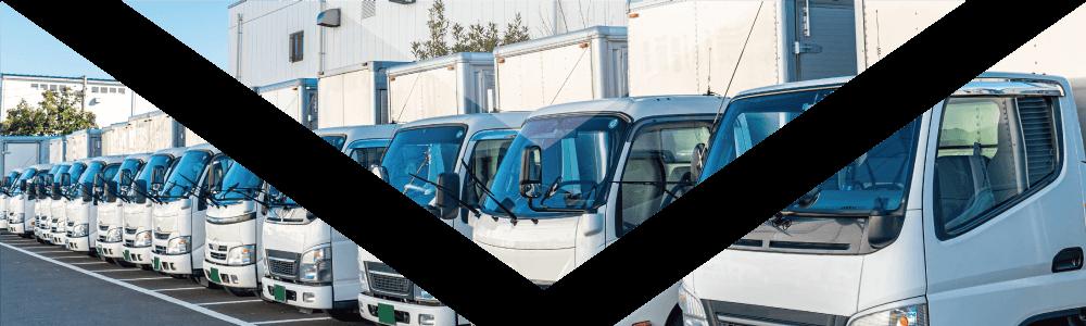 運送業の人材不足にはIT化による効率化が重要