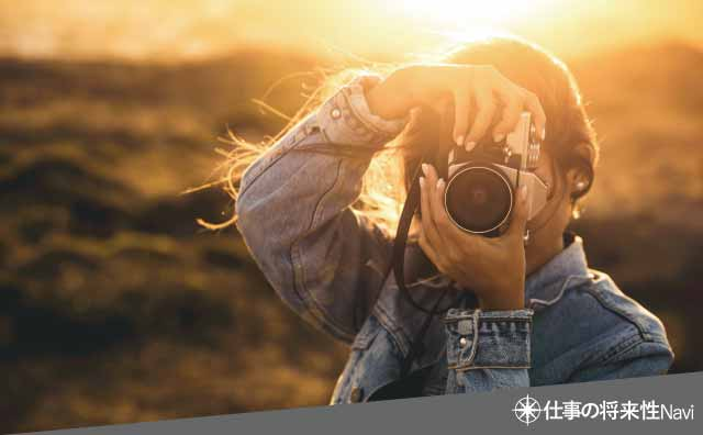 カメラマンのキャリア